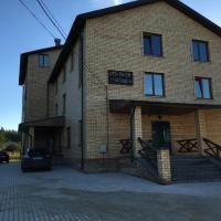Гостевой дом Щедрино