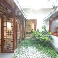 Guangzhou Cafe Inn