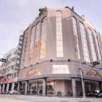 華登商務大飯店