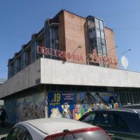 Арена Иркутск