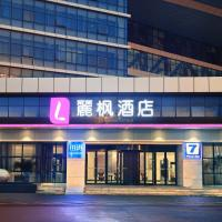 Lavande Hotel Guangzhou Zhongshan 8th Road Subway
