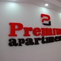 Premium Apartments Paracin
