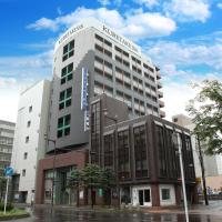 Kuretake Inn Asahikawa