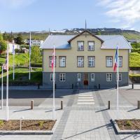 Fosshotel Eastfjords