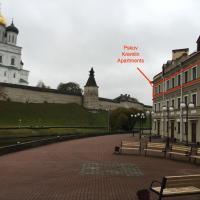 Pskov Kremlin Apartments