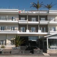 Tokalis Boutique Hotel & Spa