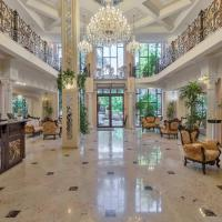 Бутик Отель Калифорния