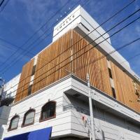 Hotel Imalle Yokohama Isezakicho