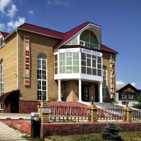Мини Отель Агрыз