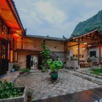 Rui Hua Courtyard