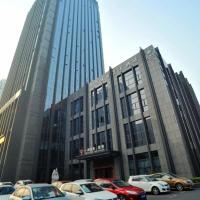 Jiaxing Yilian City Art Hotel