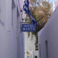 Manto Hotel