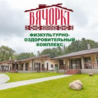 Sport and Recreational Cоmplex Vyachorki