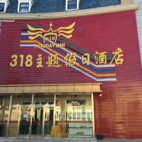 Chongli 318 Holiday Inn