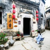 Hongcun Dunyuantang Inn
