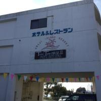 Awaji TT House Pacific Over Seas