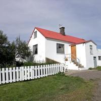 Guesthouse Nedra-Vatnshorn