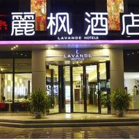 Lavande Hotel Baogang Avenue Guangbai Xinyi Branch