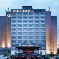 DoubleTree by Hilton Springfield