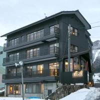 The Ridge Nozawa Apartments