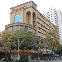 Insail Hotels (Huangpu DaSha More Branch Guangzhou)
