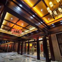 Отель Шанхай Сити