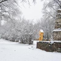 Отель Жовтневый