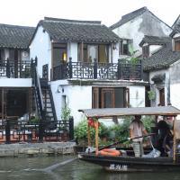 Xitang Hua Tian Hotel