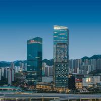 Hilton Jinan South Hotel & Residences