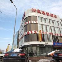 Hanting Express Beijing Huilongguan