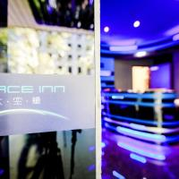 Space Inn Xinyi