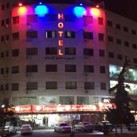 Al Tawheed Hotel Apartments