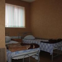 Отель Эконом Класса Эдельвейс