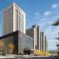 DoubleTree by Hilton Hotel Shiyan