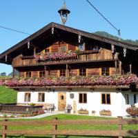 Hochmuthhof