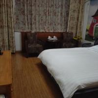 Shaoshan Tongtu Farmhouse Inn