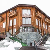 Aldego Hotel & Spa