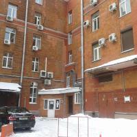 Hostel Nadezhda