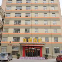 Grace Inn Jining Administrative Approval Center Branch