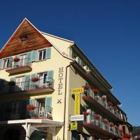 Hôtel aux Bruyères