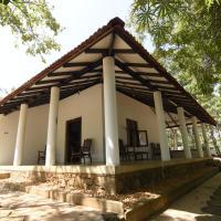 Walawa Holiday Homes