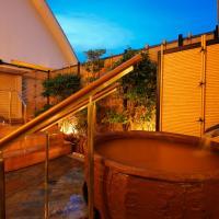 禦幸莊花結阿里馬溫泉日式旅館