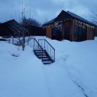 Holiday Home Podlipki