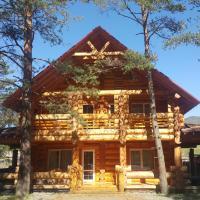 Мини отель Островок