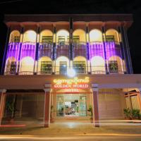 Golden World Hotel