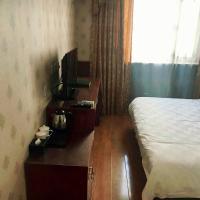 Beijing Beidahuang Hotel