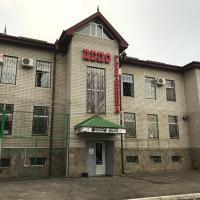 Гостиница Депо