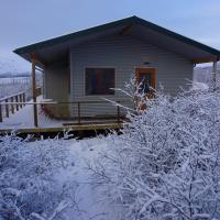 Middalskot Cottages 4A