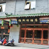 Wei Si Te Hotel Dashilan Branch