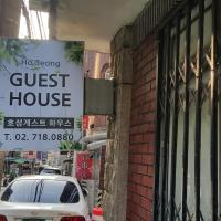 Hoseong Guesthouse